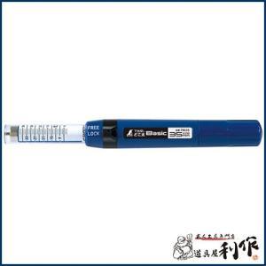 シンワ測定 下地探し どこ太 Basic 35mm マグネット付 [ 79025 ]|doguya-risaku