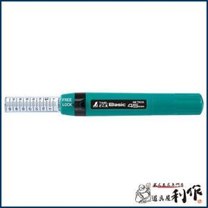 シンワ測定 下地探し どこ太 Basic 45mm [ 79026 ]|doguya-risaku