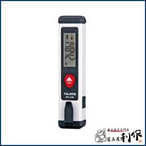 タジマ レーザー距離計 [ LKT-PL15W ] ホワイト USB充電式|doguya-risaku