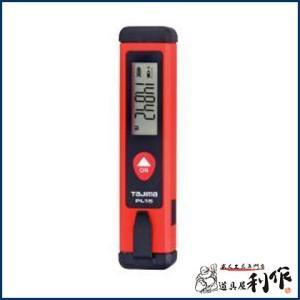 タジマ レーザー距離計 [ LKT-PL15R ] レッド  USB充電式|doguya-risaku