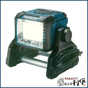 マキタ 充電式スタンドライト [ ML811 ] 14.4V18V100V本体のみ / (バッテリ、充電器なし)|doguya-risaku
