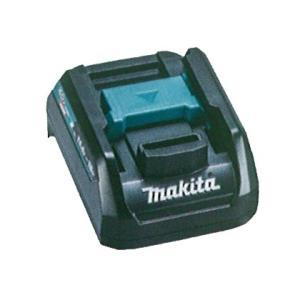 マキタ 充電器用互換アダプタ ADP10 [ A-69967 ]|doguya-risaku