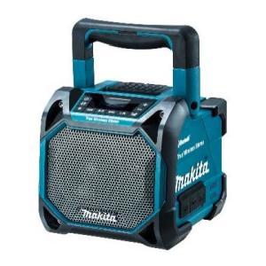 マキタ 充電式スピーカー  [ MR203 ] 本体のみ(青) / (バッテリ、充電器なし) スライドバッテリ対応|doguya-risaku