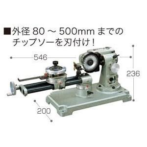 【マキタ】チップソー研磨機《9803》|doguya-risaku
