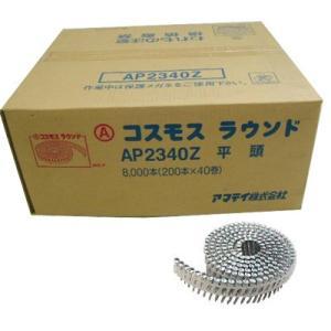 【アマティ】石膏ボード用ロール釘《AP2340Z》GNF40(平頭)・200本×40巻|doguya-risaku