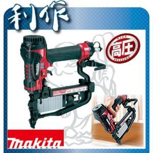 【マキタ】高圧フロアタッカ《AT450HA》プラスチックケース付!「エアータッカ」 doguya-risaku