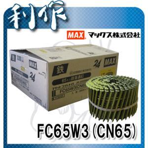 マックス ワイヤ連結釘 ワイヤー連結釘 ロール釘 ( FC65W3(CN65 キイロ) )|doguya-risaku