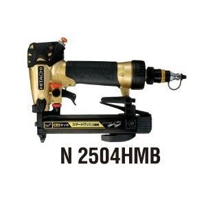 【日立工機】 エア タッカ 高圧 タッカ 《 N2504HMB 》 ステープル 幅4mm/足長25mm エアータッカ  N2504HMB HitachiKoki doguya-risaku