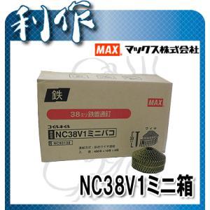 マックス ワイヤ連結釘 ワイヤー連結釘 ロール釘 ( NC38V1ミニ箱 )|doguya-risaku
