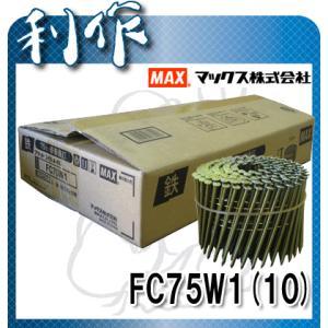 マックス ワイヤ連結釘 ワイヤー連結釘 ロール釘 ( FC75W1 )|doguya-risaku