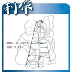 ピカ はしご兼用脚立 スーパージョブ JOB-180E 脚立 梯子 の商品画像