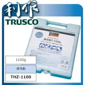 【トラスコ】 保冷剤 1100g  《 THZ-1100 》  THZ-1100 TRUSCO|doguya-risaku