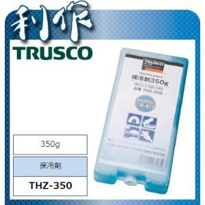 【トラスコ】 保冷剤 350g  《 THZ-350 》  THZ-350 TRUSCO|doguya-risaku