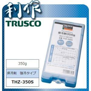 【トラスコ】 保冷剤 350g 強冷タイプ 《 THZ-350S 》  THZ-350S TRUSCO|doguya-risaku