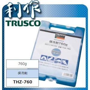 【トラスコ】 保冷剤 760g  《 THZ-760 》  THZ-760 TRUSCO|doguya-risaku