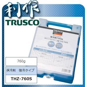 【トラスコ】 保冷剤 760g 強冷タイプ 《 THZ-760S 》  THZ-760S TRUSCO|doguya-risaku