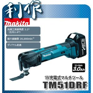 マキタ 充電式マルチツール [ TM51DRF ] 18V(3.0Ah)セット品 / カットソー doguya-risaku