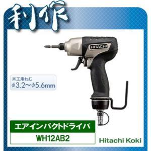 ハイコーキ(日立工機) インパクトドライバー 高圧 [ WH12AB2 ]|doguya-risaku