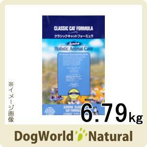 アズミラジャパン クラシックキャットフォーミュラ 6.79kg