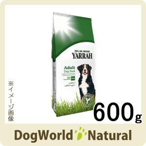 ヤラー オーガニック ベジタリアンドッグフード 成犬用 600g