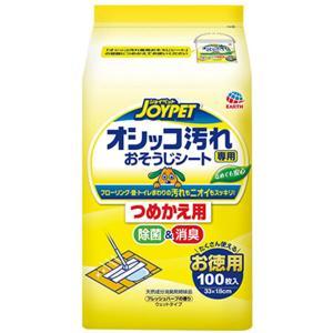 JOYPET(ジョイペット) オシッコ汚れ専用 おそうじシート フレッシュハーブの香り つめかえ用 ...