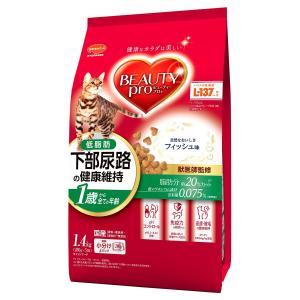 日本ペットフード ビューティープロ 猫下部尿路の健康維持 低脂肪 1歳から 1.4kg
