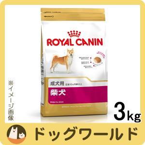 SALE ロイヤルカナン ブリード 柴犬 成犬・高齢犬用 3kg