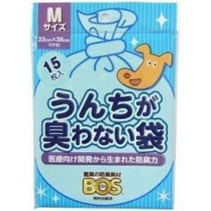 BOS うんちが臭わない袋 Mサイズ 15枚入り (ペット用)