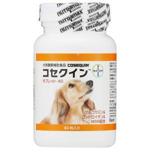 関節軟骨成分の補給に着目した、犬用の関節サプリメントです。  ■剤形:タブレット ■内容量:40粒 ...