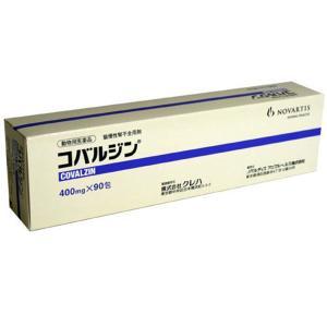 ノバルティス 動物性医薬品 猫慢性腎不全用剤 コバルジン 400mgx90包