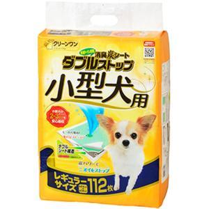 シーズイシハラ クリーンワン 消臭炭シート ダブルストップ 小型犬用 レギュラー 112枚