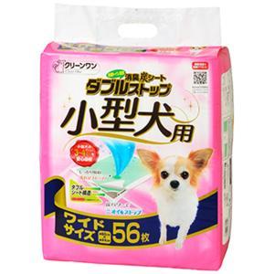 シーズイシハラ クリーンワン 消臭炭シート ダブルストップ 小型犬用 ワイド 56枚
