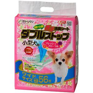 シーズイシハラ 香る消臭シート ダブルストップ小型犬用 フレッシュフローラルの香り ワイド 56枚 ...