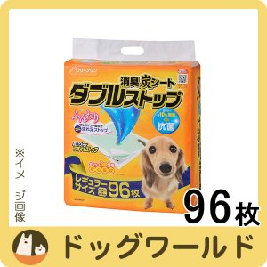 シーズイシハラ クリーンワン 消臭炭シート ダブルストップ レギュラー 96枚|dogworld