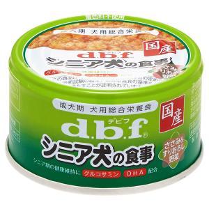 デビフ 犬用 缶詰 シニア犬の食事 ささみ&すり...の商品画像