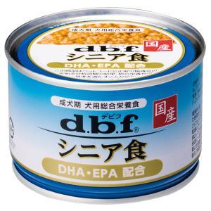 デビフ 犬用 缶詰 シニア食 DHA・EPA配合 150g