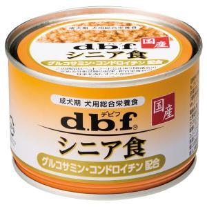 デビフ 犬用 缶詰 シニア食 グルコサミン・コンドロイチン配合 150g