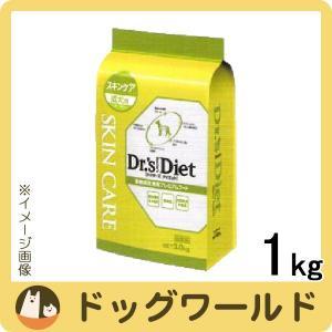ドクターズダイエット スキンケア 成犬用 1kg