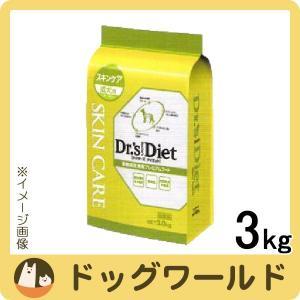 ドクターズダイエット スキンケア 成犬用 3kg