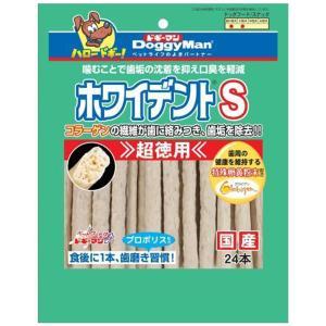 ドギーマン ホワイデントスティック S 超徳用 24本 【犬用スナック】