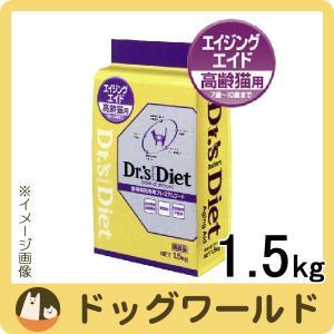 ドクターズダイエット 猫用 エイジングエイド 1.5kg