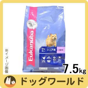 ユーカヌバ 7〜10歳用 シニア 小型犬種 (超小粒) 7.5kg