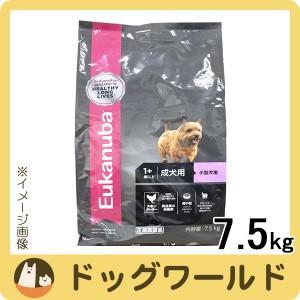 ユーカヌバ 1〜6歳用 健康維持用 (メンテナンス) 小型犬種 (超小粒) 7.5kg