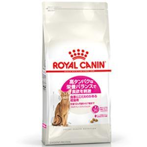 SALE ロイヤルカナン 猫用 高タンパクな栄養バランスで選ぶ エクシジェント42 10kg [7231]