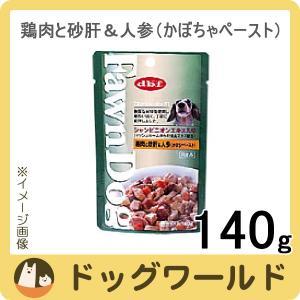 デビフ ファウンドッグ 鶏肉と砂肝&人参(かぼちゃペースト) 140g 【訳あり価格/在庫限り】
