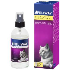 SALE ビルバック 猫用 フェリウェイスプレー