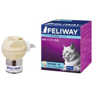 SALE ビルバック 猫用 フェリウェイ 専用拡散器+リキッド
