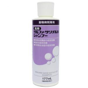 硫黄とサリチル酸を配合した犬専用薬用シャンプーです。 硫黄は皮膚の角質溶解と形成作用を持ち、サリチル...