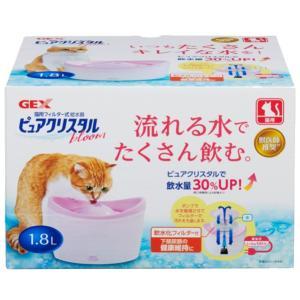 ジェックス ピュアクリスタル ブルーム 1.8L 猫用