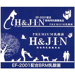 世界最高の乳酸菌EF-2001を配合した動物用サプリメントです。  ■内容量:90g(1g×90袋)...